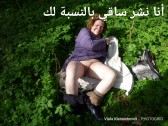 whore for arab guys