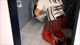 Transexuel(le) - Crossdresser toilet slave