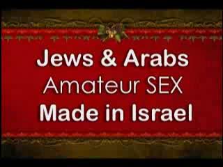 Arabic orgasm